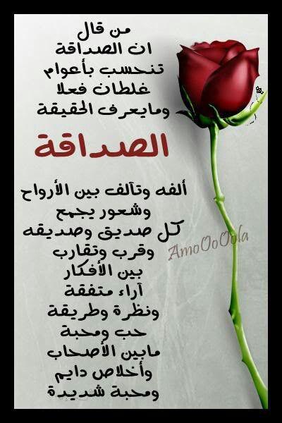 من كتاب حوار مع صديقي الملحد Islamic Quotes Holy Quran Arabic Quotes