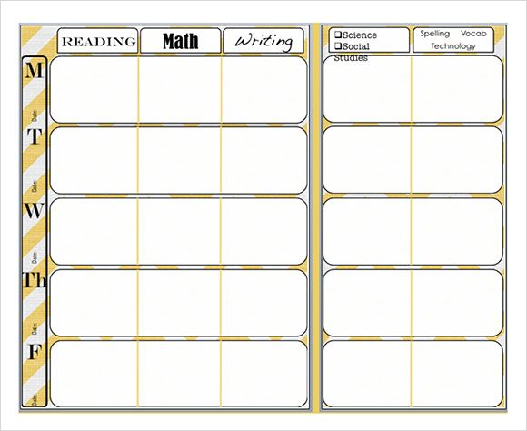 Weekly Lesson Plan Template Elementary  Cda Binder  Portfolio