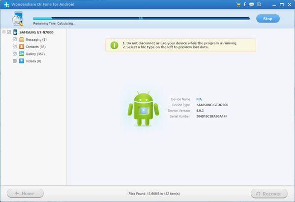 استعادة الصور والملفات المحذوفة Wondershare Dr Fone الجوالات Data Recovery Android Data
