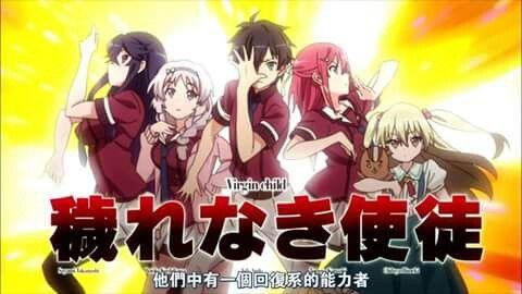 inou battle wa nichijou-kei no naka de serien stream