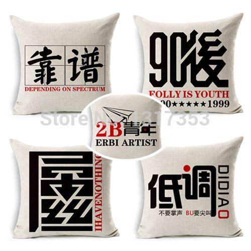 """Barato 18 """" stylish Muddleheaded jovem almofadas preto e branco caracteres chineses decoração fronha abstração capa de almofada, Compro Qualidade Almofadas diretamente de fornecedores da China:                                                                              -------------------------------------------"""