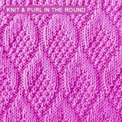 Pine Cone - knitting in the round | Knit stitch patterns ...
