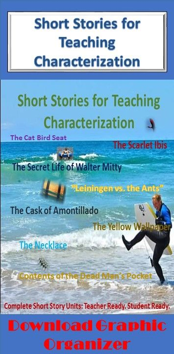 Short stories for teaching characterization abound  Lesson plans for