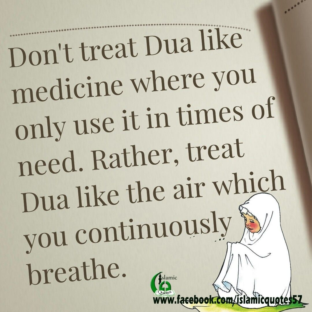 In Time Of Need Quotes: Don't Treat Dua Like Medicine Where You Only Use It In