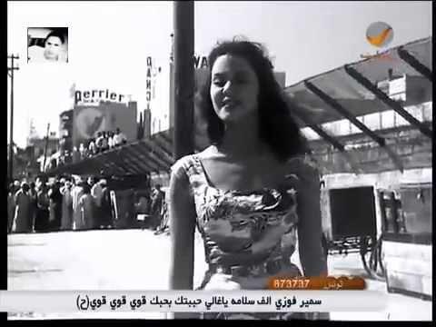 يا حلو صبح محمد قنديل Singer All Songs Songs