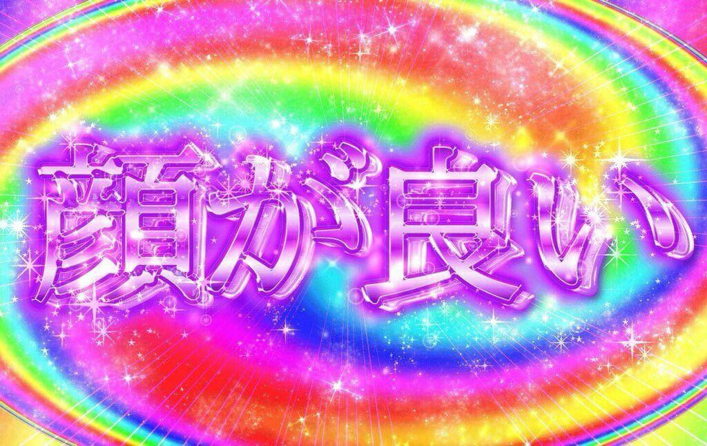 Pin by K. Brown on kora&cap pics Rainbow png