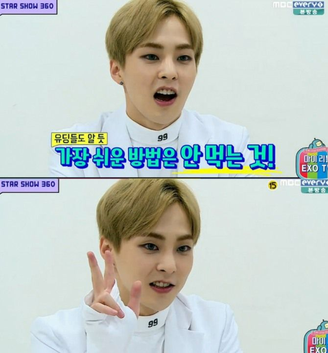 Xiumin Revealed His Secret To Losing Weight Koogle Tv K Pop