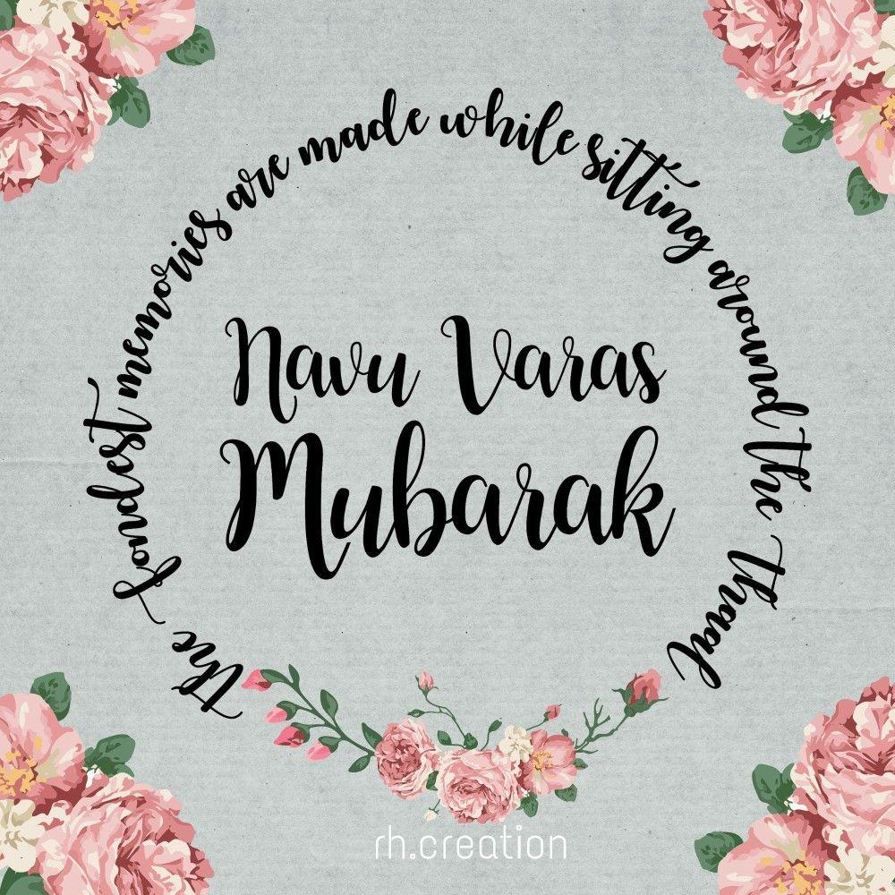 Dawoodi Bohra New year! Thaal nu varas #dawoodibohra