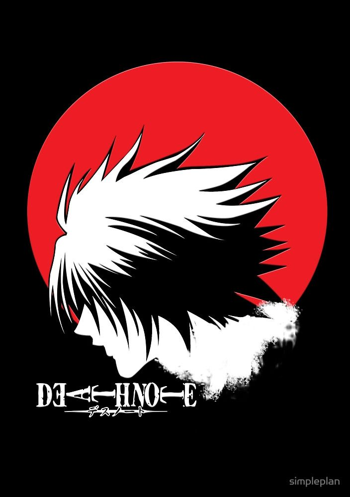 Red Light Yagami Moon By Simpleplan Death Note Fanart Death Note L Death Note Manga