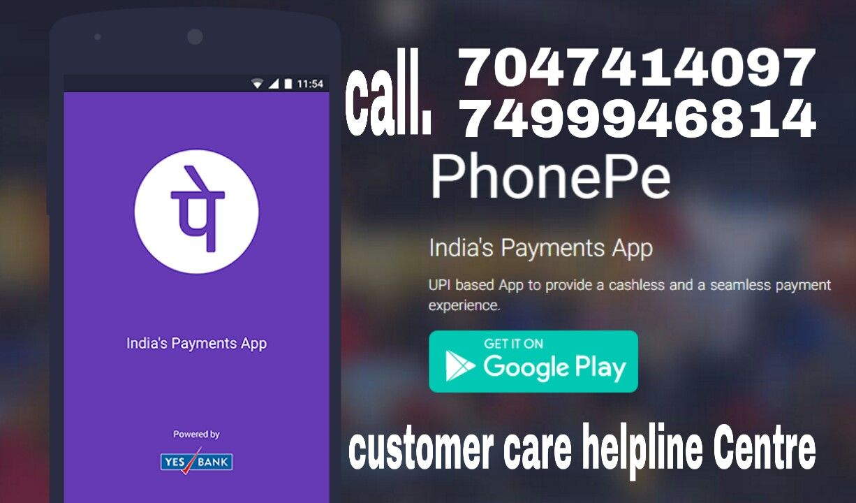 Phonepe Help Care Personal Loans Small Biz Care