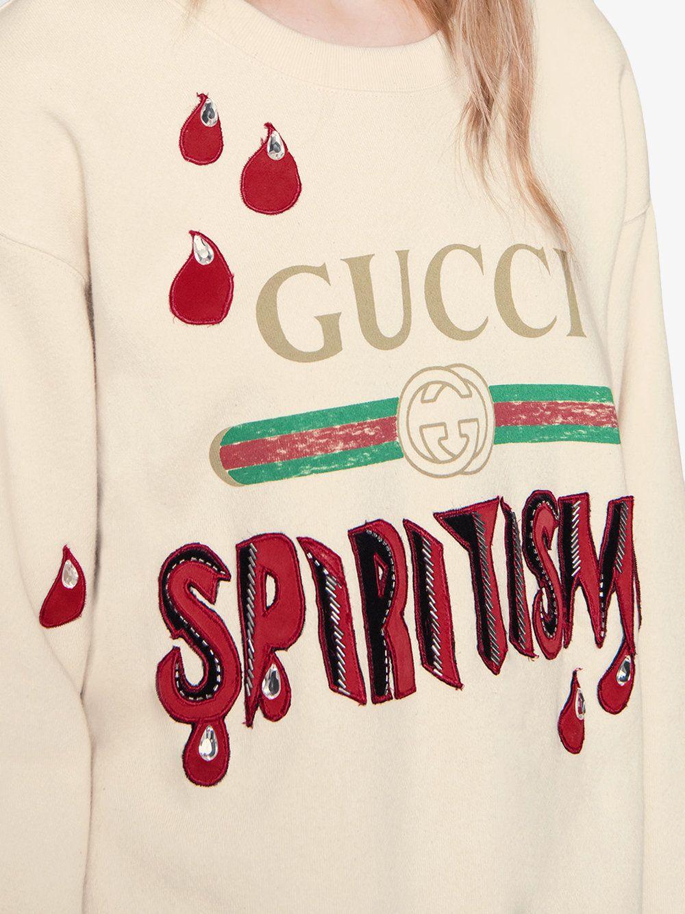2e11f5477 Gucci Gucci logo