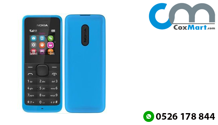 Buy Nokia 105 Dual Sim Black color are available at
