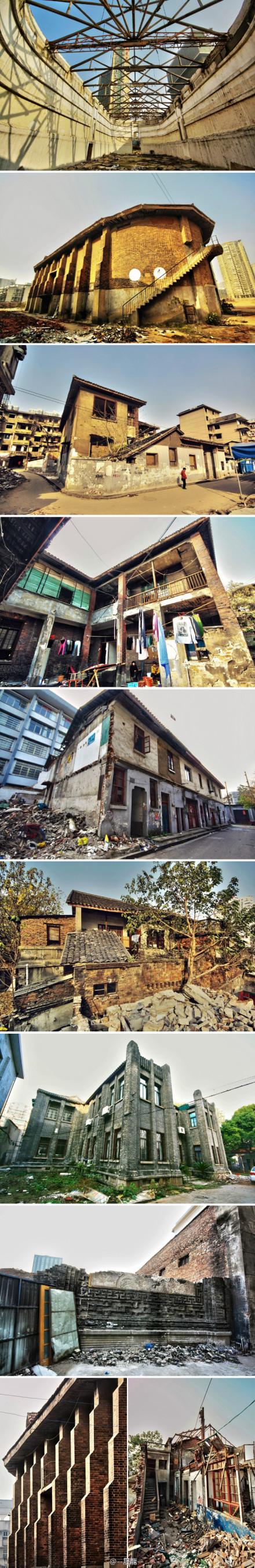 somewhere in HUNAN CHINA
