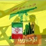 الراي: حزب الله سيعتمد نهج السيطرة الكاملة إذا تم تأييد التقارب مع إسرائيل