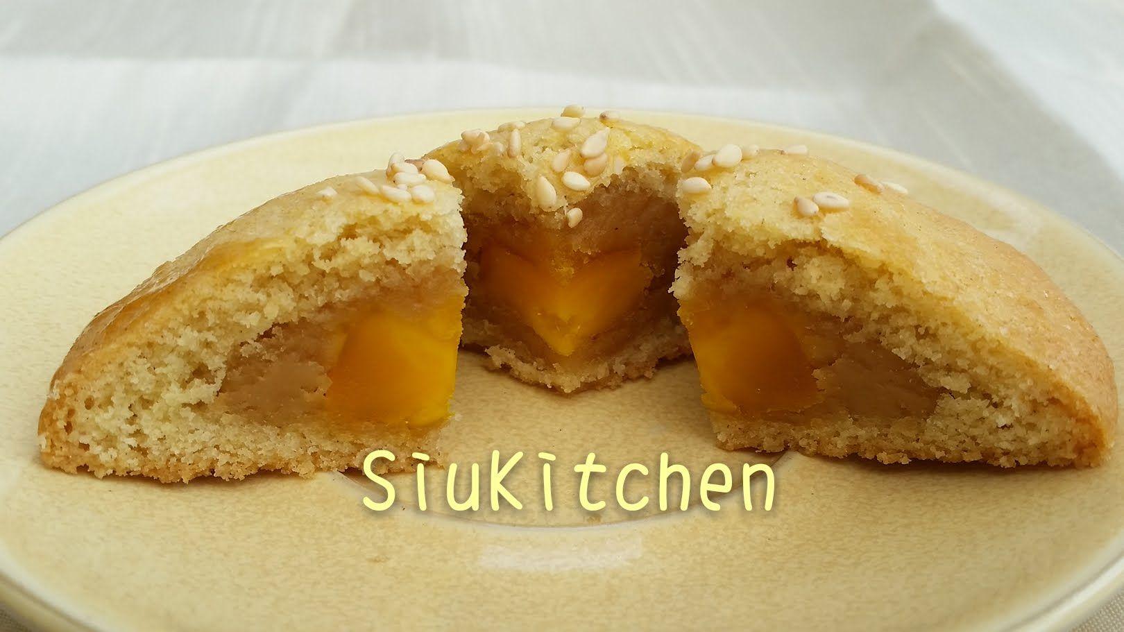 How To Make Yolk Lotus Seed Paste Cake Dim Sum