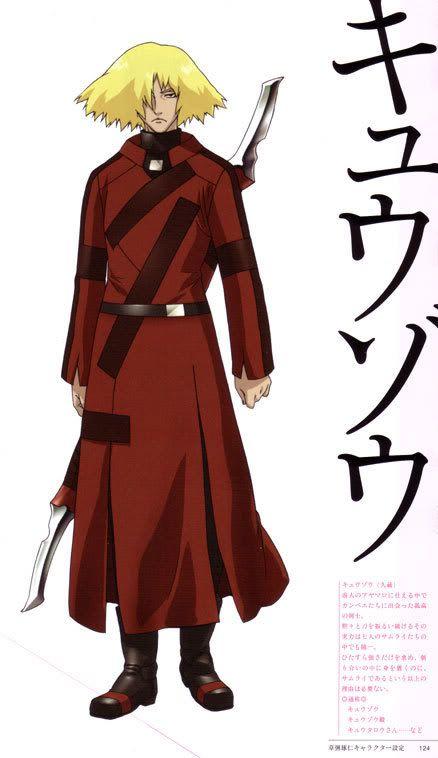 Samurai 7 Anime Characters : Kyuzo is awesome samurai anime tribute gallery