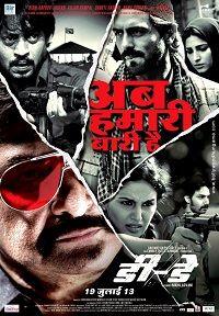 D Day 2013 Arjun Rampal Anil Kapoor Rishi Kapoor Irrfan