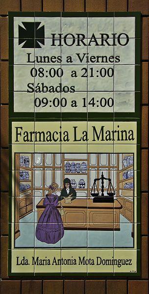 Publicidat azulejo  ... ard, Santa Cruz de Tenerife