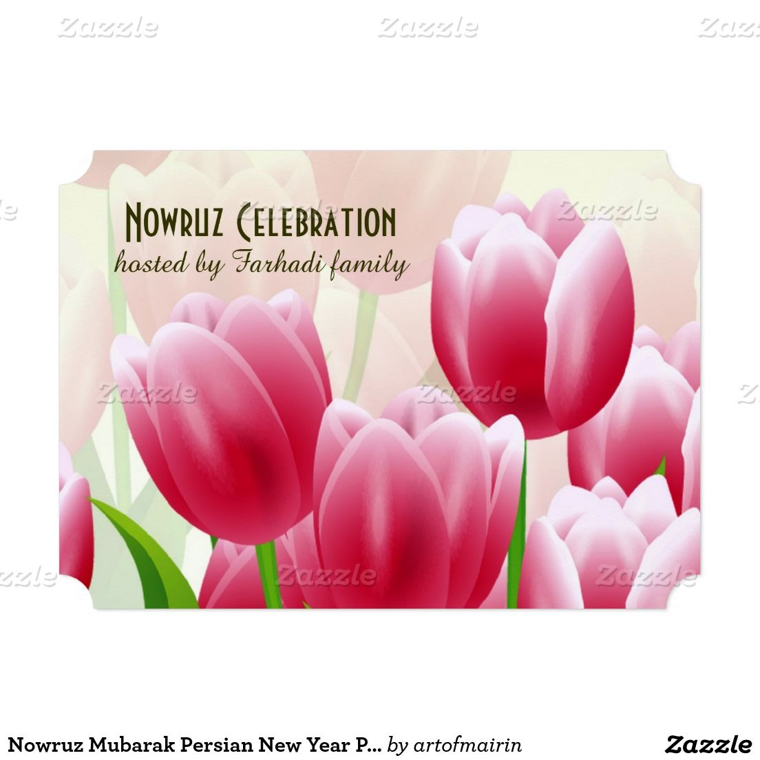 Nowruz mubarak persian new year party invitations persian and nowruz mubarak muslim spring festival norooz persian new year customizable greeting cards matching cards postage stamps and other products available kristyandbryce Gallery