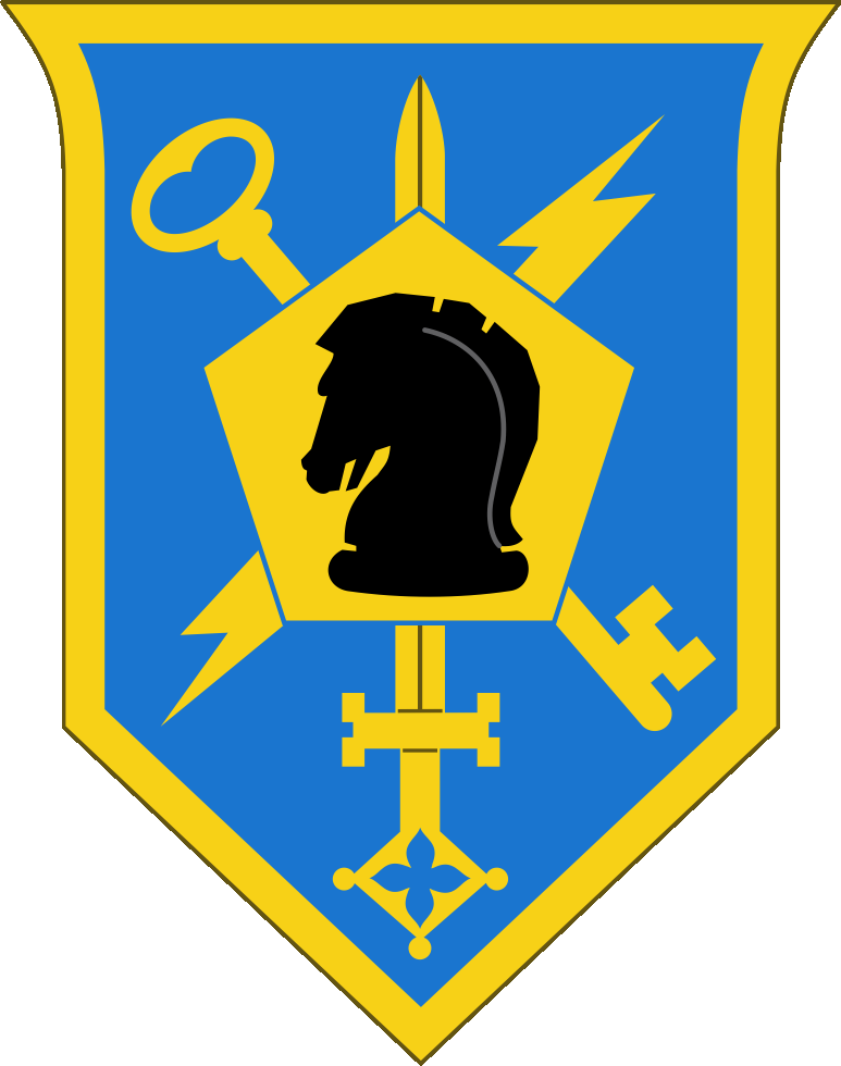 Military Intelligence Corps United States Army Wikipedia United States Army Army Reserve Military