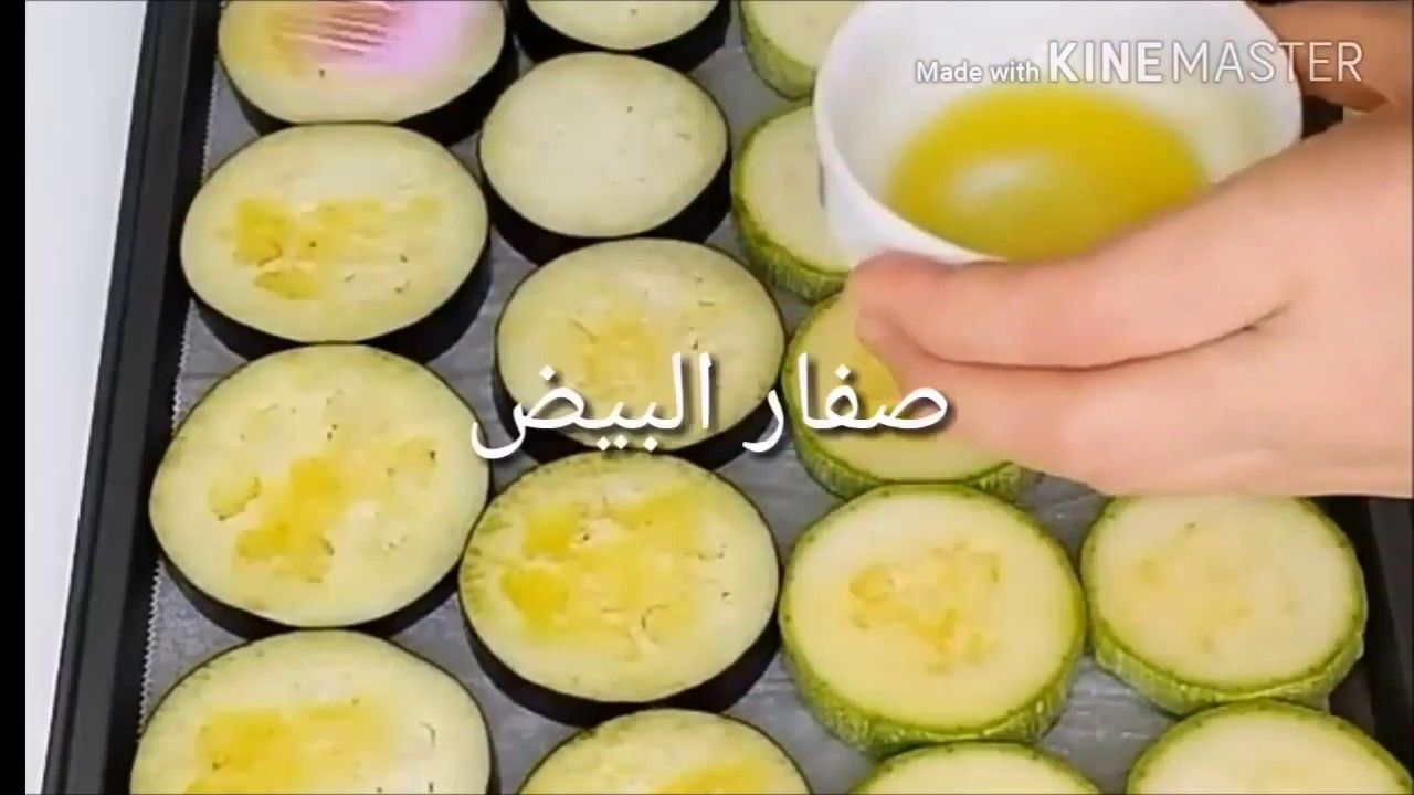 O O U U Uˆo O O O O Uƒu O Oª O U O O U 2019 O Uƒu O Oª O U Oªoµo O Uso C U O U O O U Youtube Food Avocado Egg Breakfast