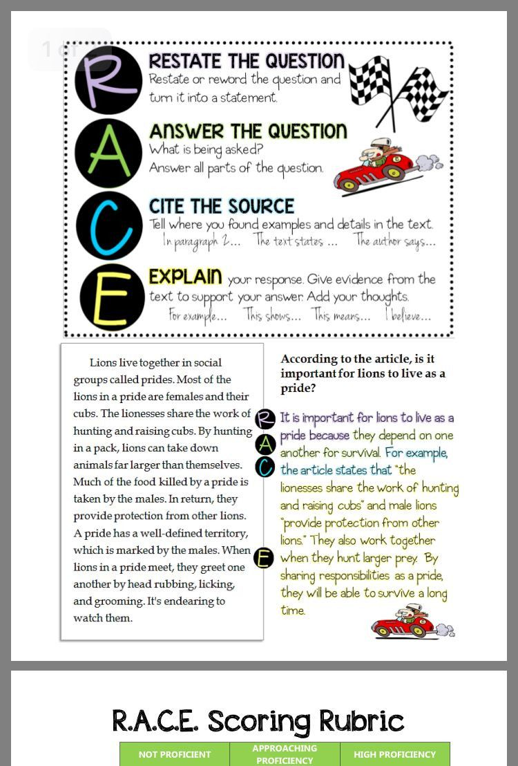 Citing Sources Worksheet 5th Grade Text Evidence Teaching Writing Citing Text Evidence [ 1108 x 750 Pixel ]