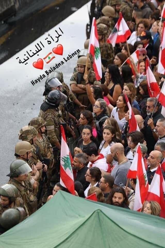 31 Lebanon Ideas Lebanon Beirut Lebanon Culture