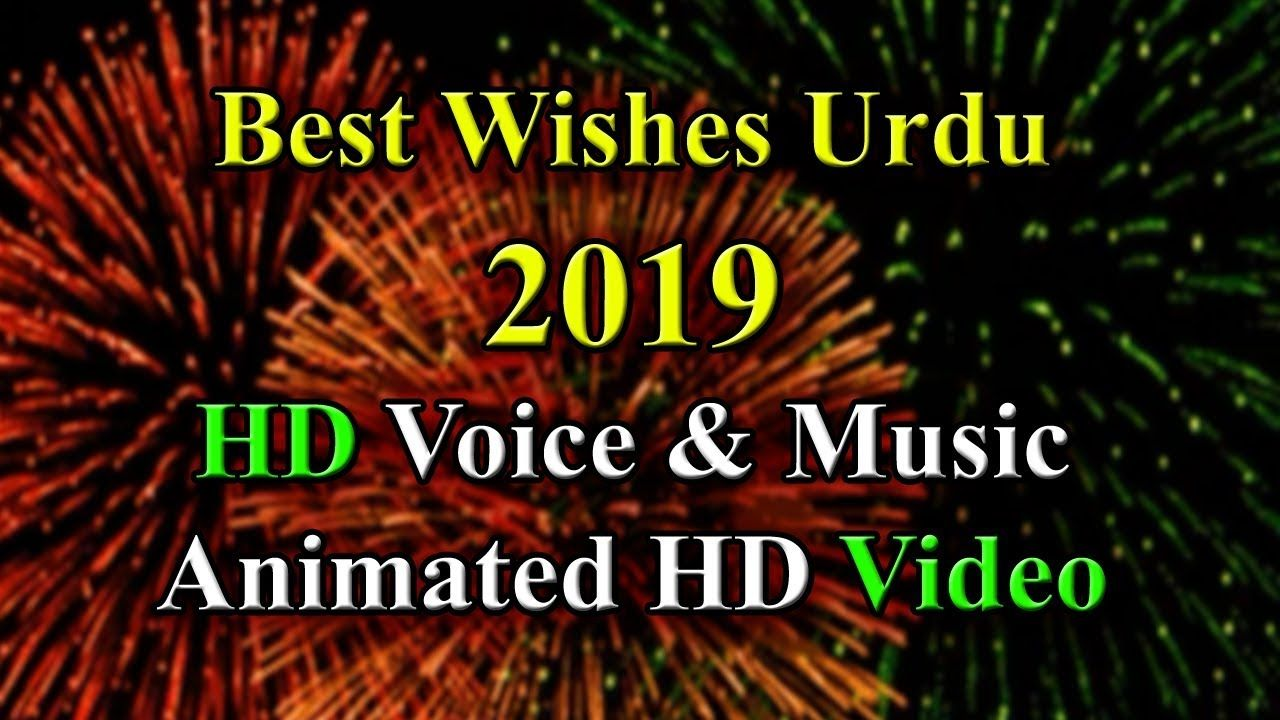 Happy New Year 2019 Best Wishes Urdu HD Animated Video