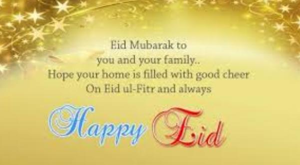 Eid+Ul+Fitr+Wishes+For+Boss+2018+Latest | Eid Ul Fitr 2018