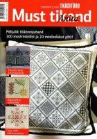 "Gallery.ru / Nice-Nata-san - Альбом ""B.6._minu kasitood 2 2009 must tikand"""