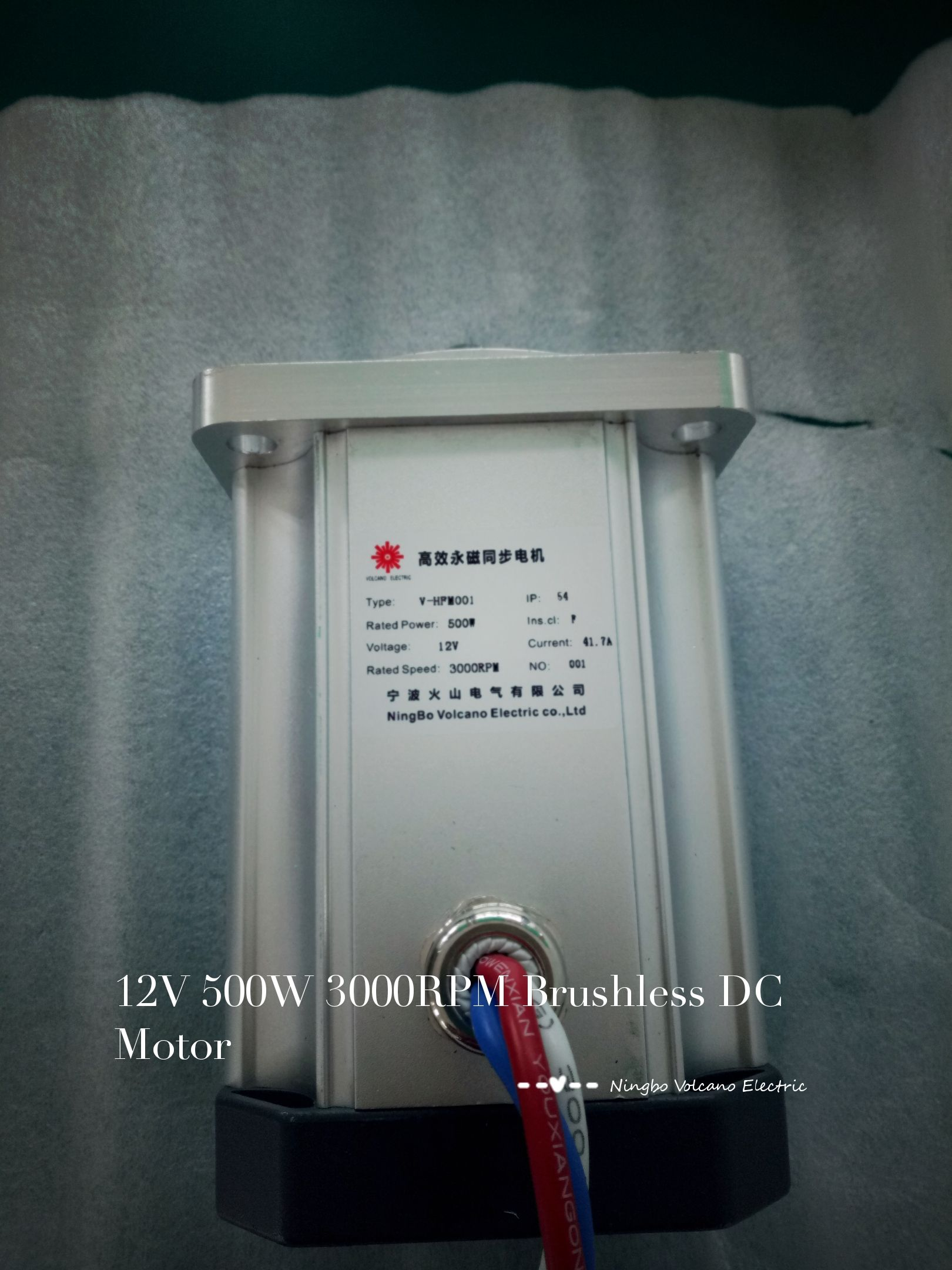 Voltage: 12V Rated power: 500W Rated speed: 3000rpm Efficiency: 89