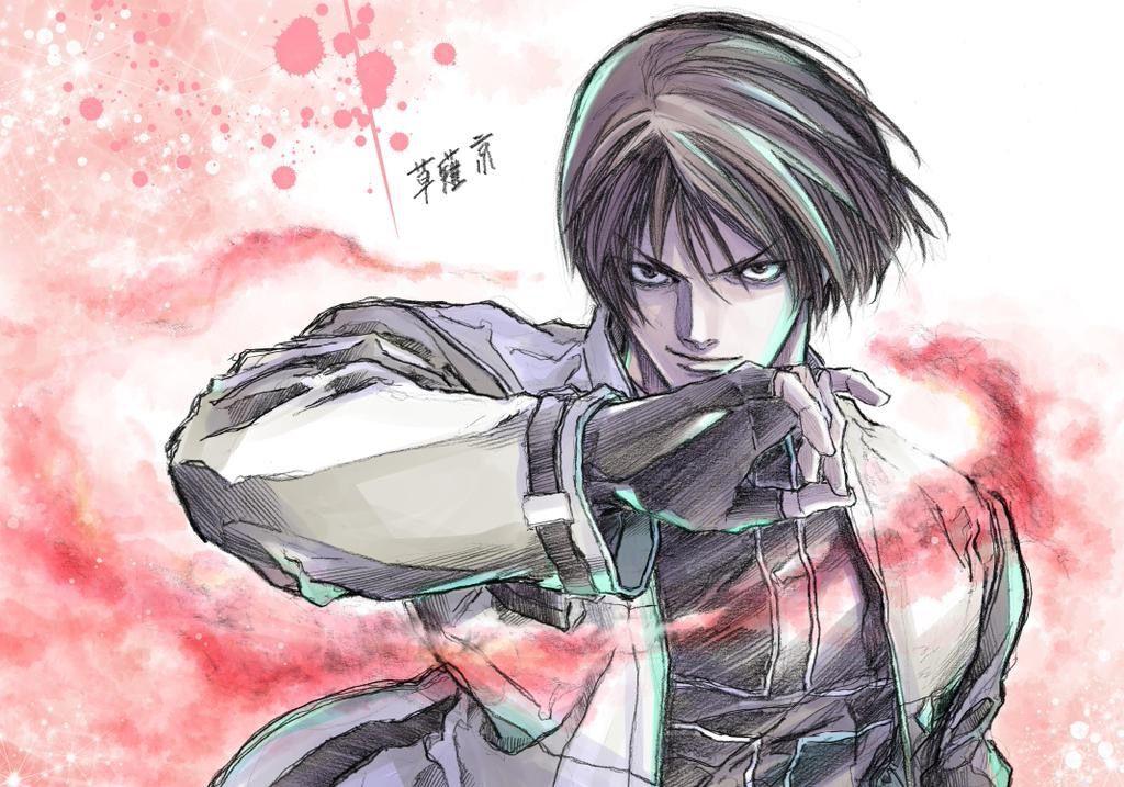 Kyo Kusanagi Snk King Of Fighters Kof Mai Kof