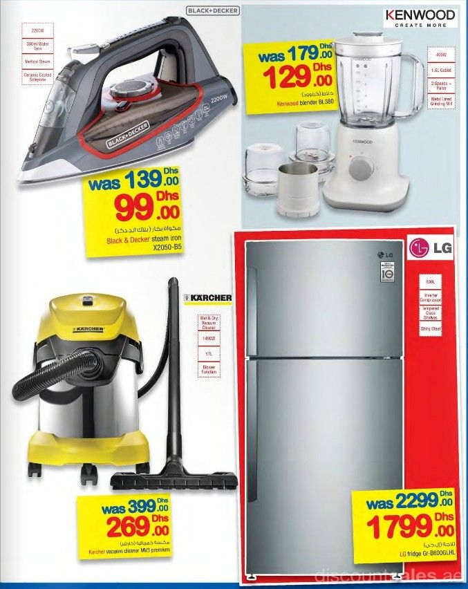 Carrefour Kitchen Appliances Offers Discount Sales In Uae