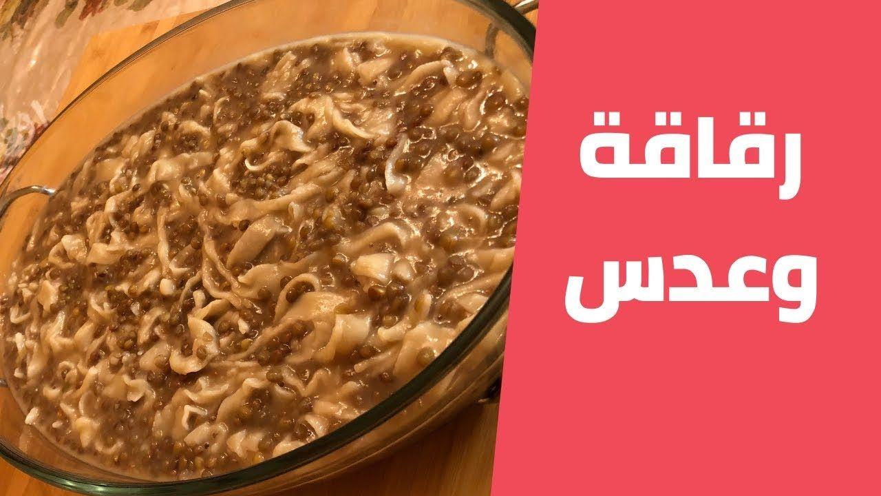 المسخ ن أكلة فلسطينية تراثية Youtube