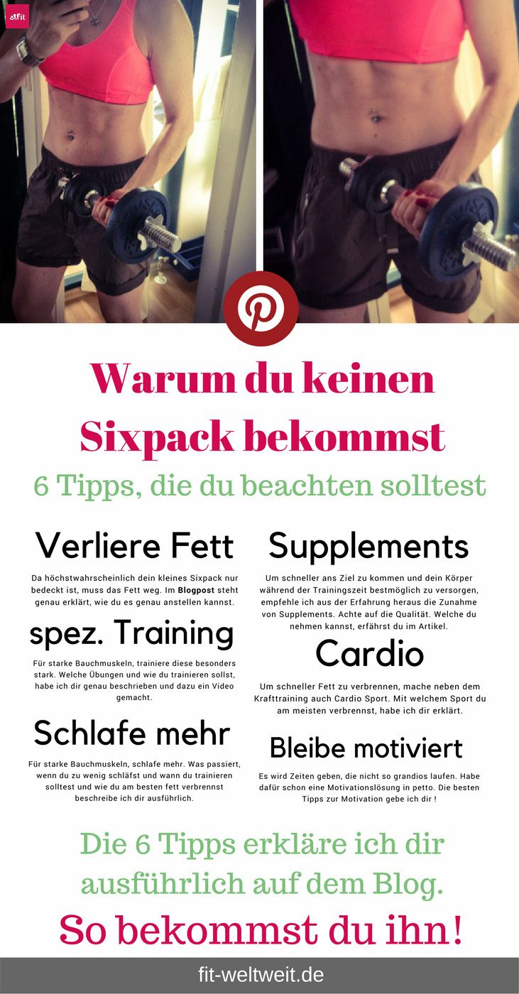6 verborgene Sixpack Tipps für Frauen: So bekommst du ihn + ...