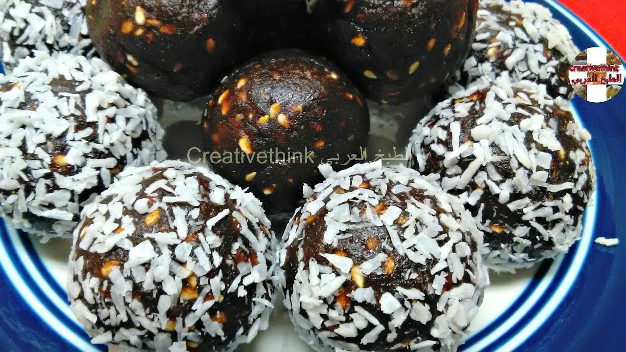 Date Balls Recipe حلويات رمضانية حلوة التمر بالسمسم سهلة و سريعة Desserts Chocolate Sweets Chocolate