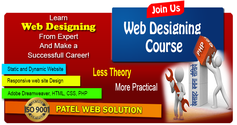 Pin On Web Design Training In Ahmedabad