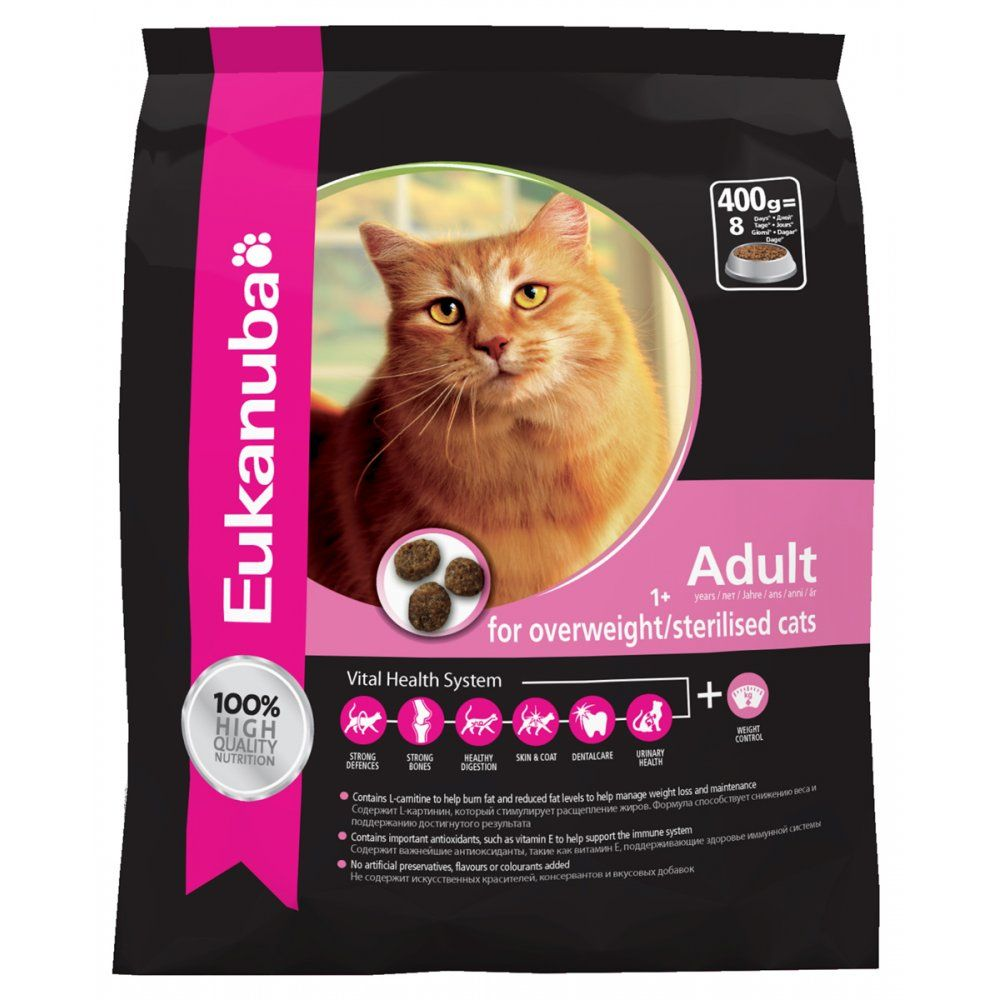 pet cat food packaging bag design #pet #food #packaging for more information visit us at www.coffeebags.co.za