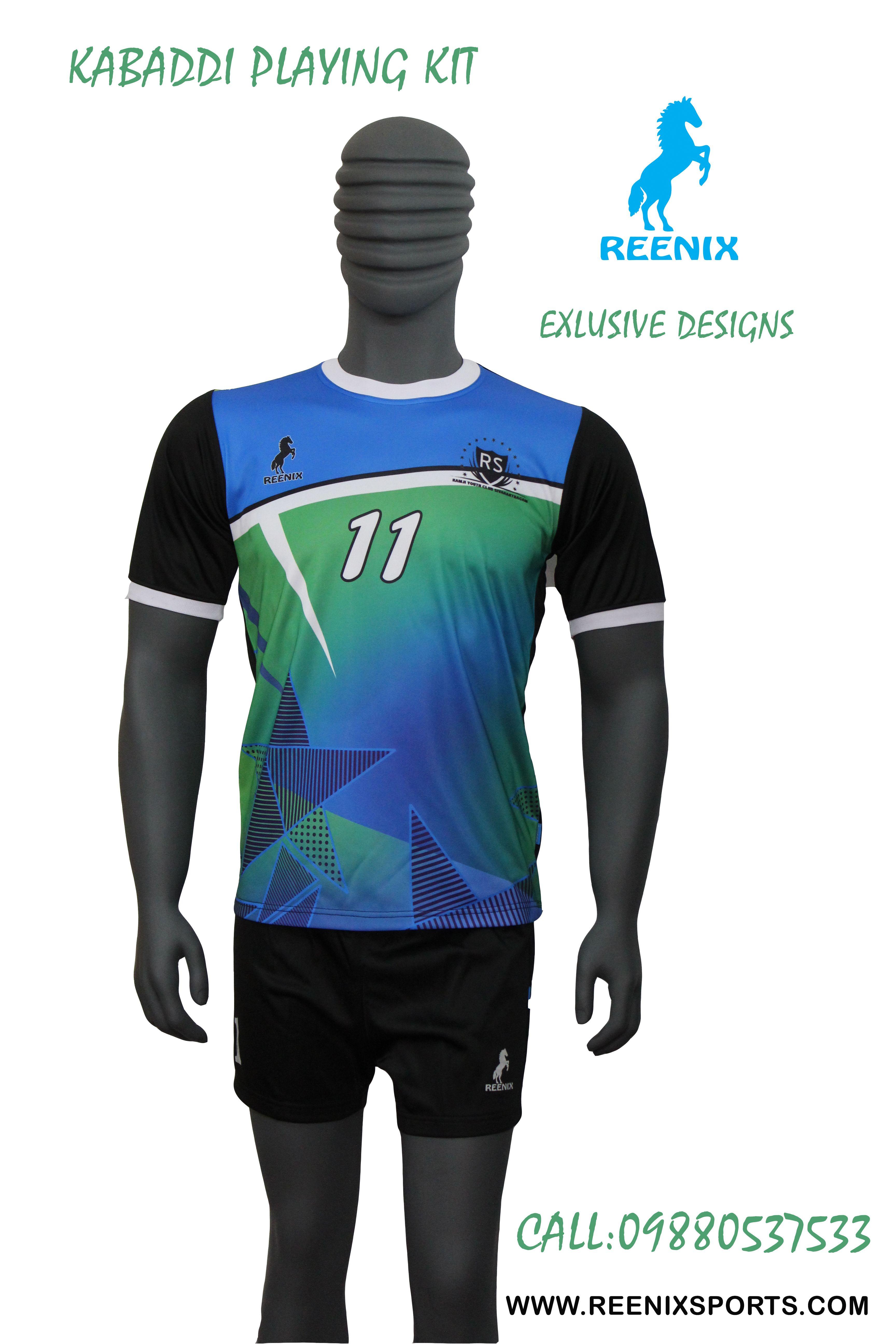 Design a t shirt kit - Trendy Kabaddi Playing Kit Blue
