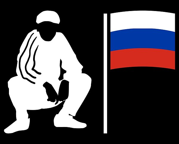 Cool Design With A Slav Squat For Russian People Slav Squat Cool Designs Squats
