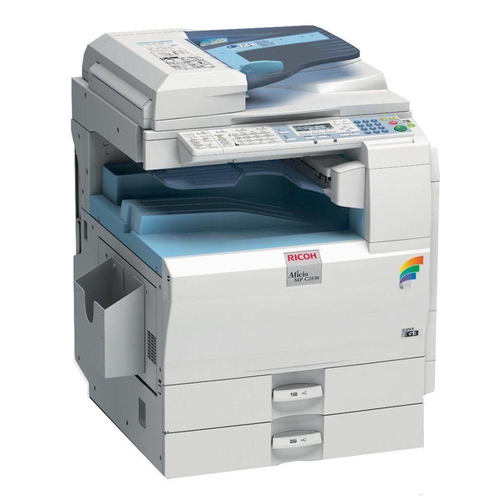 Best Home Office Laser Printer Copier Scanner: Ricoh Aficio MP 2550B Monochrome Multifunction Laser