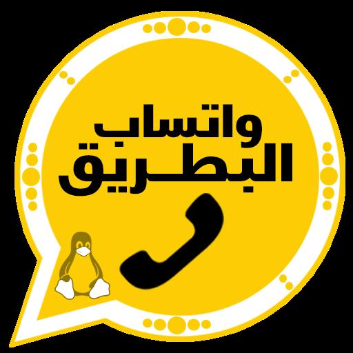 واتساب الذهبي ابو عرب Messaging App Whatsapp Gold Android Programming