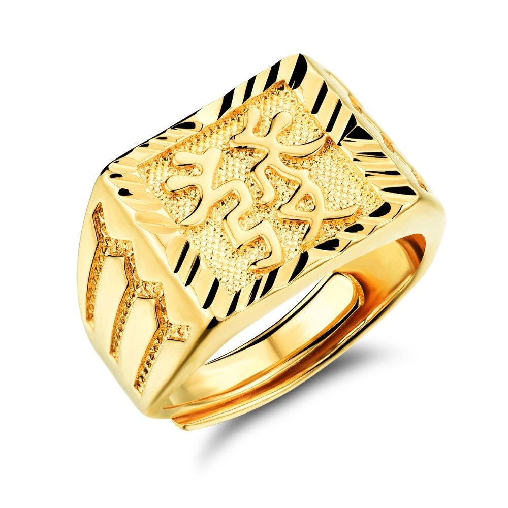 18k gold ring men Send word drawing adjustable open male ring ...