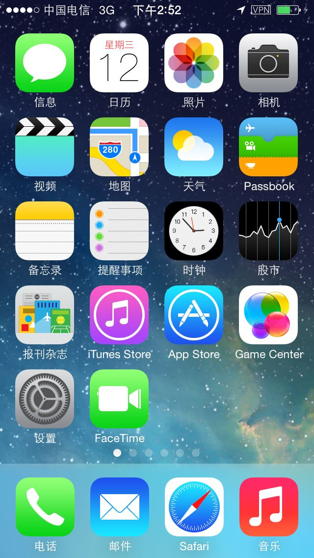 Japanese text on iPhone 5 with iOS 7 beta. App store