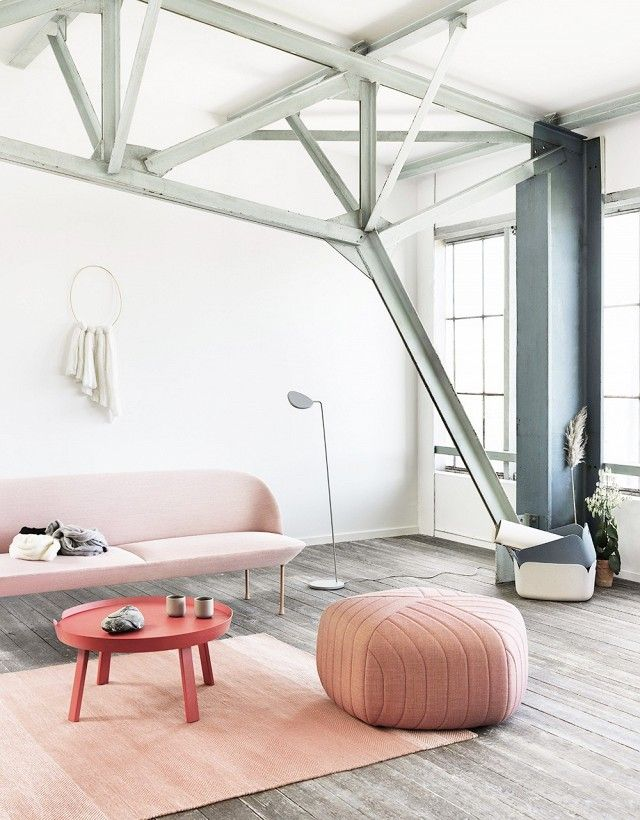Look Back At 2016 S Pantone Color Of The Year Because Why Not Avec Images Mobilier De Salon Mobilier Design Deco