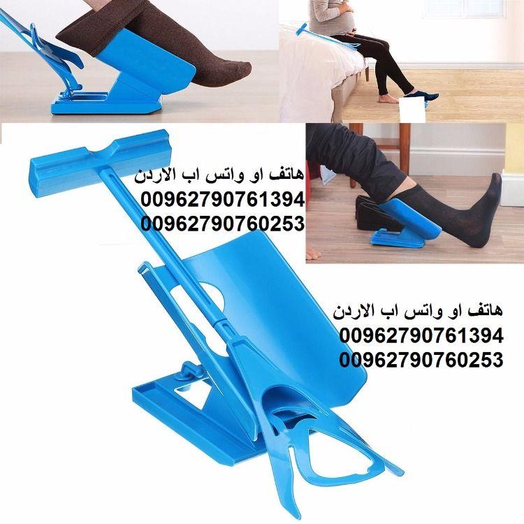 اداة ارتداء لبس الجوارب داخل القدمين مع مقبض طويل Sock Slider اداة تساعدك على لبس الشرابات دون Park Slide