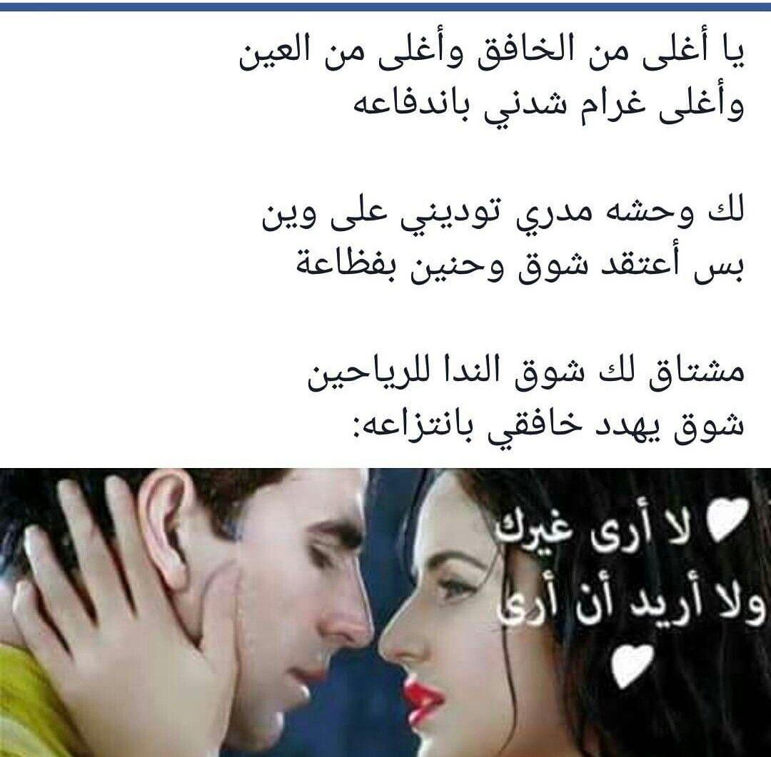 Pin By فلسطينية ولي الفخر On كلمات ليست كالكلمات Movie Posters Poster Movies