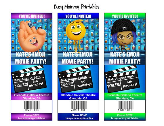 Emoji Movie Inspired Party Invitations Ticket