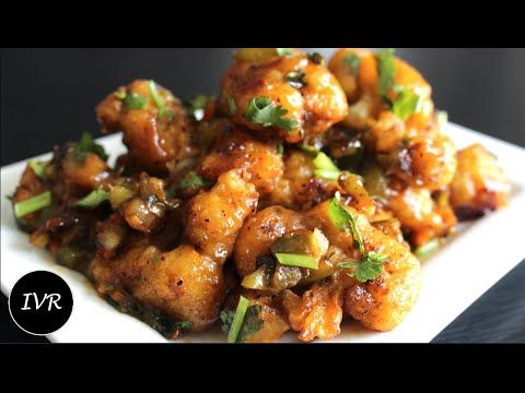 Gobi manchurian recipe cauliflower manchurian easy to make gobi manchurian recipe cauliflower manchurian easy to make indian vegetarian recipe youtube forumfinder Choice Image