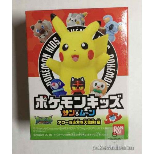 Pokemon 2016 Bandai Pokemon Kids Sun & Moon Alola Great Adventure Series RANDOM Figure